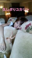 野呂佳代 公式ブログ/今日も終わりました。 画像1