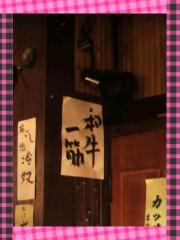 野呂佳代 公式ブログ/新コーナー 画像1