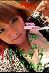 野呂佳代 公式ブログ/こんちわっ! 画像1
