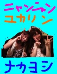 野呂佳代 公式ブログ/女子会 画像3