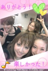 野呂佳代 公式ブログ/学園祭! 画像2