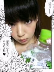 野呂佳代 公式ブログ/バッチリ 画像1