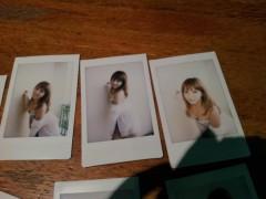 野呂佳代 公式ブログ/ついに!! 画像1
