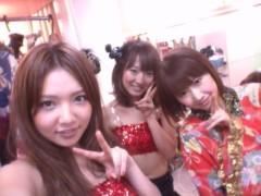 野呂佳代 公式ブログ/ヤホーイ 画像1