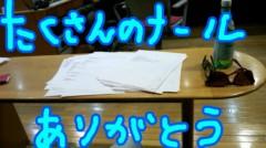 野呂佳代 公式ブログ/元気です! 画像1