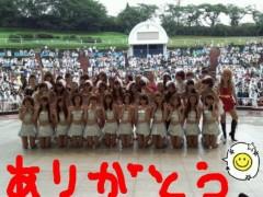 野呂佳代 公式ブログ/よみうりランドイベント 画像2