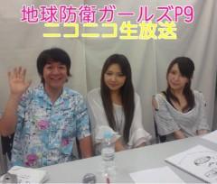 野呂佳代 公式ブログ/ニコニコ( ・∀・) 画像1
