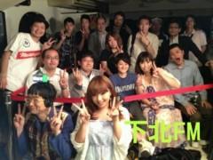 野呂佳代 公式ブログ/久々の! 画像2