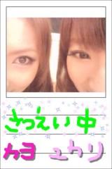 野呂佳代 公式ブログ/おはよう 画像1