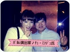 野呂佳代 公式ブログ/記者会見的な♪ 画像1