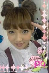 野呂佳代 公式ブログ/昨日のあれこれ 画像1