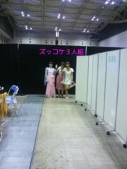 野呂佳代 公式ブログ/パシフィコ横浜ありがとうm(__)m 画像3