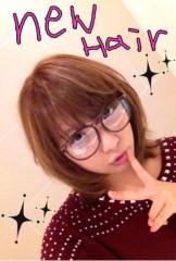 野呂佳代 公式ブログ/昨日書いたブログにも 画像1