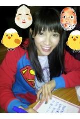 野呂佳代 公式ブログ/今日はやまぶき色って感じ! 画像1