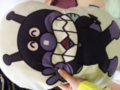 野呂佳代 公式ブログ/やってるよ!!!!! 画像2