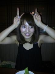 野呂佳代 公式ブログ/ご飯 画像2