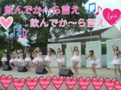 野呂佳代 公式ブログ/名古屋イベント 画像1