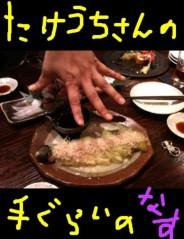 野呂佳代 公式ブログ/昨日のあれこれ 画像2