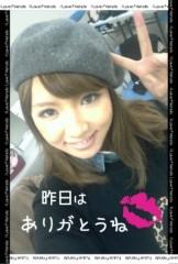 野呂佳代 公式ブログ/ありがとうね! 画像1