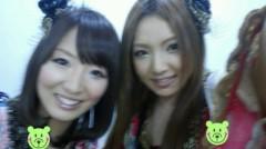 野呂佳代 公式ブログ/ショーバト 画像2