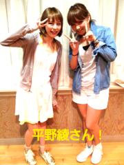 野呂佳代 公式ブログ/月曜日のあれこれ 画像1