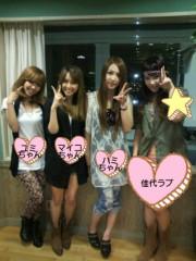 野呂佳代 公式ブログ/昨日のBayFM 画像1