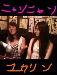 野呂佳代 公式ブログ/女子会 画像2