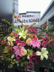 野呂佳代 公式ブログ/舞台PART 2 画像3