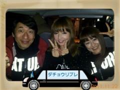 野呂佳代 公式ブログ/ジモンさんは良い人です!! 画像1