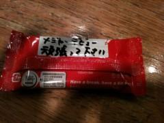 野呂佳代 公式ブログ/きっと勝つぞ!! 画像1