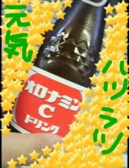 野呂佳代 公式ブログ/ウキ♪ 画像1