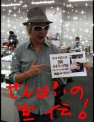 野呂佳代 公式ブログ/お笑い先輩 画像1