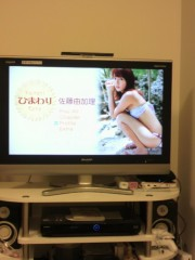 野呂佳代 公式ブログ/あのDVD 画像2