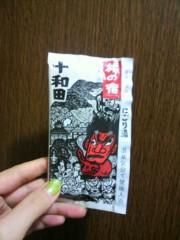 野呂佳代 公式ブログ/温泉 画像1