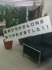 野呂佳代 公式ブログ/bayfmON8four 画像1