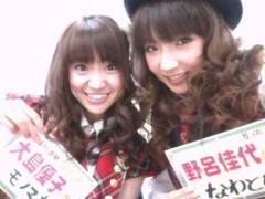 野呂佳代 公式ブログ/スマスマ!! 画像1