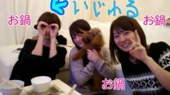 野呂佳代 公式ブログ/ノンティーのあれこれ 画像3