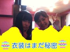 野呂佳代 公式ブログ/今日の任務終わり! 画像2
