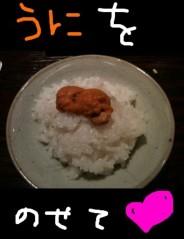 野呂佳代 公式ブログ/昨日のあれこれ 画像3