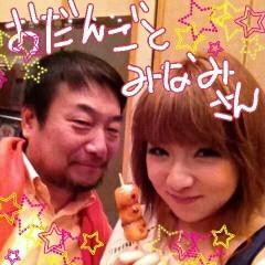 野呂佳代 公式ブログ/突然の!! 画像2