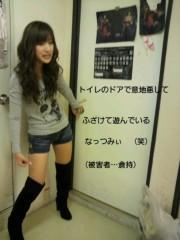 野呂佳代 公式ブログ/楽屋 画像3