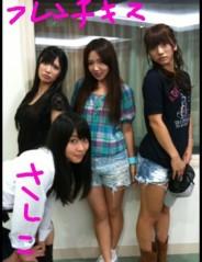 野呂佳代 公式ブログ/楽しかったフレンチキス 画像1