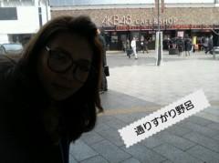 野呂佳代 公式ブログ/雨がやんで、、、! 画像3