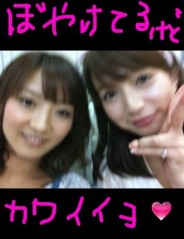 野呂佳代 公式ブログ/朝8時より。 画像1