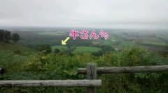 野呂佳代 公式ブログ/ドライブA GO GO ! 画像2