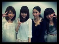 野呂佳代 公式ブログ/うれしい! 画像1