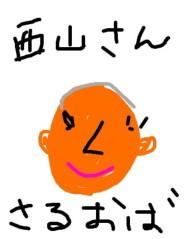 野呂佳代 公式ブログ/ブログラッシュ! 画像1
