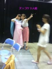 野呂佳代 公式ブログ/パシフィコ横浜ありがとうm(__)m 画像2