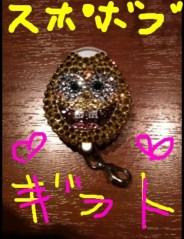 野呂佳代 公式ブログ/マリコカラノ 画像1