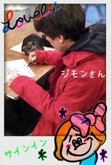 野呂佳代 公式ブログ/ジモンさんは良い人です!! 画像2